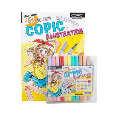 12 Colors Copic Illustration For Beginners Set